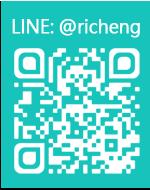 日晟聯合記帳士事務所 LINE QR CODE